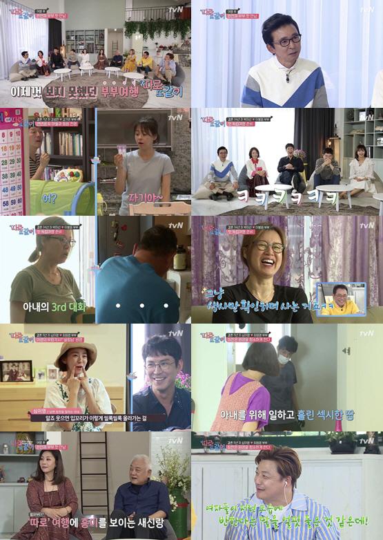 """'따로 또 같이' 26년차 부부 이봉원 """"아내 박미선은 내게 참 과분한 사람"""""""