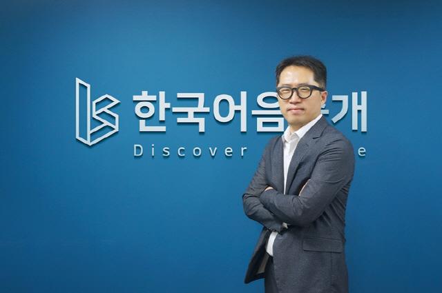 [ABF in Seoul]곽기웅 한국어음중개 대표 '상생을 가치로 한국판 골드만삭스 만들 인재 찾는다'