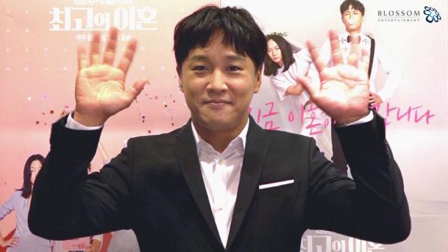 차태현, KBS2 월화드라마 '최고의 이혼' 본방사수  부탁합니다