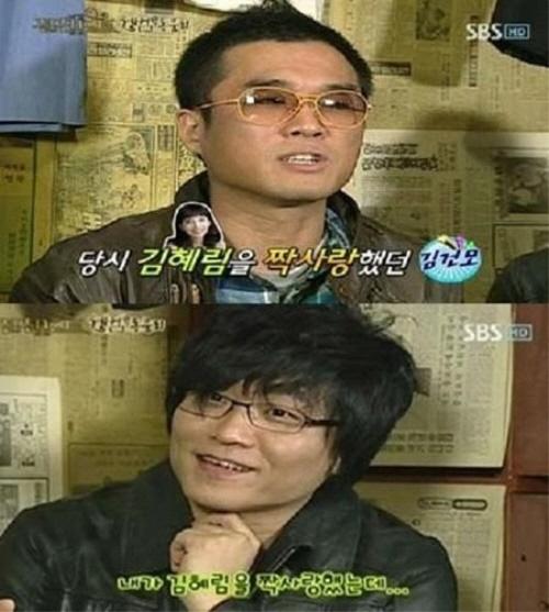 '불타는 청춘'김혜림, 20년전 김건모가 짝사랑 했던 그녀?