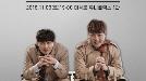 '코빅' 이용진X이진호, '용진호쇼' 티켓 오픈 10분 만에 전석 매진 …실화냐?