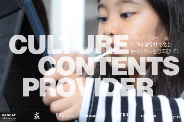[ABF in Seoul]한세예스24홀딩스 '블록체인 인재와 스타트업 찾습니다'
