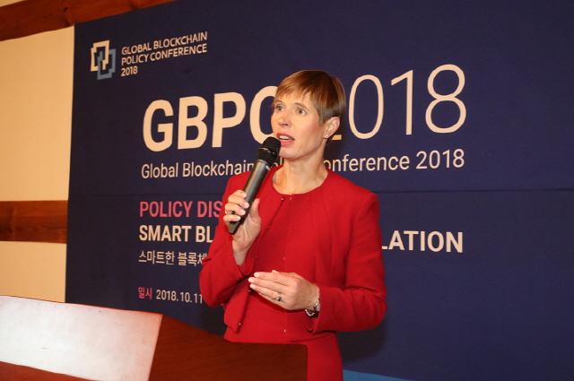 칼률라이드 에스토니아 대통령 '국민들이 원하는 것은 블록체인을 이용한 체험'