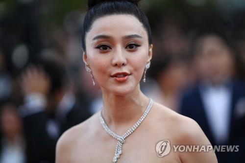 판빙빙, 왕치산과 성관계 동영상 있다? 망명설·사망설 이어 또 구설