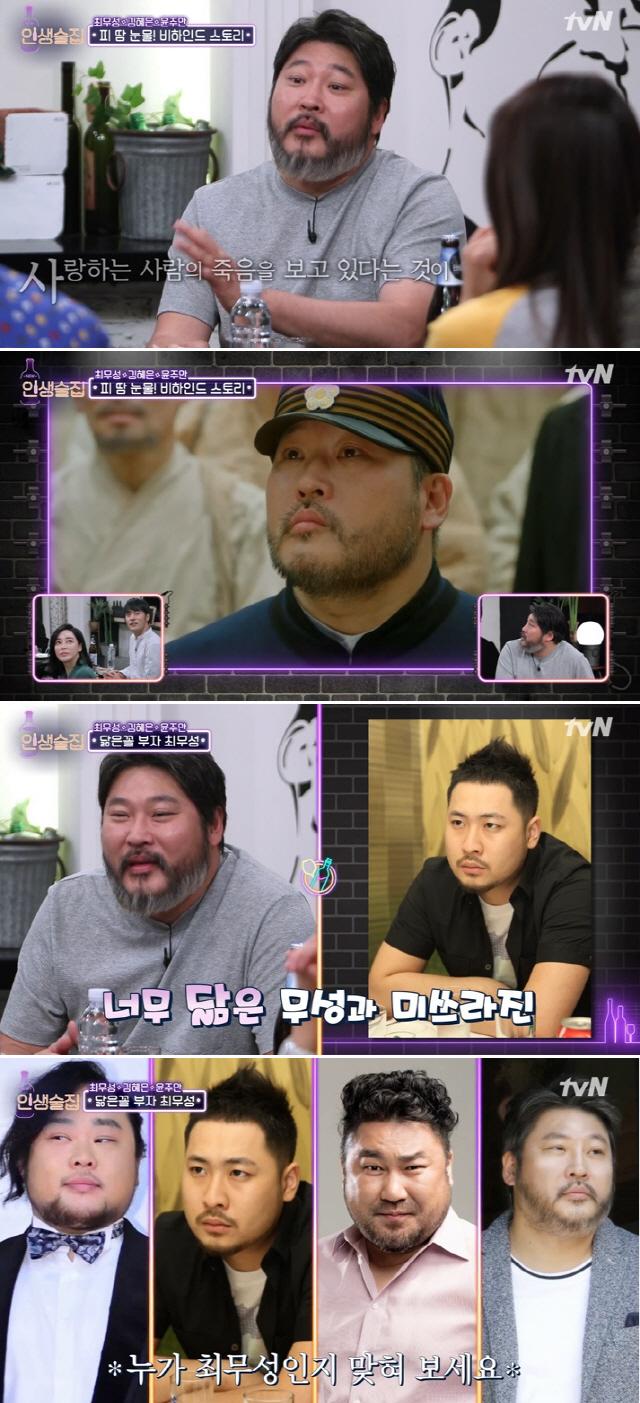 """'인생술집' 최무성 """"'미스터 션샤인', 서유정 죽을 때 가장 기억나"""""""