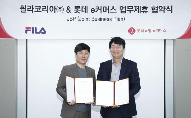 롯데e커머스-휠라 '업무제휴 협약(JBP)' 체결...'전용 상품 론칭할 계획'