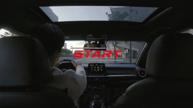 게임 속 질주하듯..기아차 'K3 GT' 광고 인기몰이