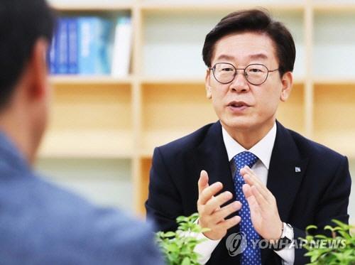 이재명 '김부선 신체 비밀 녹취록, 치욕스런 인격모독'
