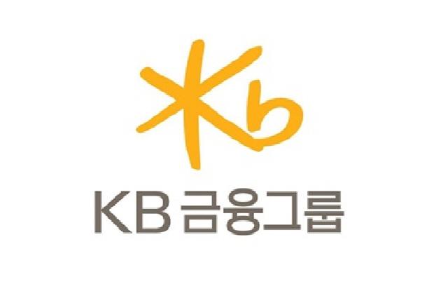 KB금융, 블록체인기반 앱 솔루션 특허 취득