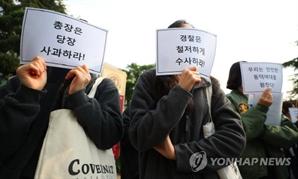 '동덕여대 알몸남' 잡혔다, 강의실·복도 알몸 활보한 영상 SNS에 '충격'