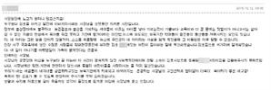 김포맘카페 이모, 김포시장 블로그에도 '감찰' 요구해 '충격'