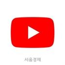 """유튜브 전 세계 서버 먹통...""""문제 해결 중"""""""