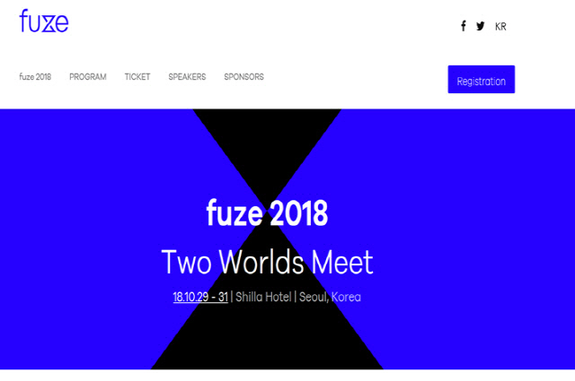 [ABF in Seoul D-10] 미리 보는 'Fuze 2018' 31일