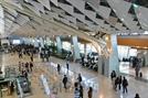 [사진] 새 단장한 김포공항