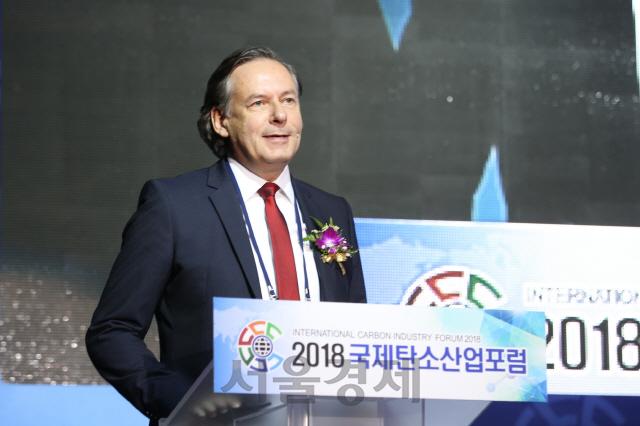 2018 국제탄소산업포럼 구미시에서 개최