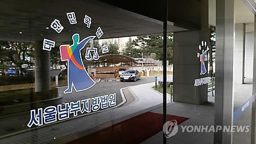 배임·사기 김익환 코인네스트 대표 '집행유예'