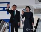 문대통령, 브뤼셀 도착…ASEM 참석 이어 英 등과 정상회담