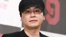 """[공식] YG """"지라시 허위 사실 유포자 고소 완료…선처 없다"""""""