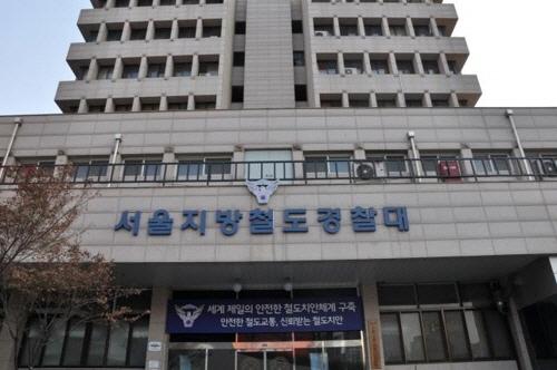 '가만 안두겠다'…수원역서 역무원에 흉기 휘두른 60대 노숙자 체포