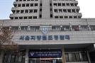 """""""가만 안두겠다""""…수원역서 역무원에 흉기 휘두른 60대 노숙자 체포"""