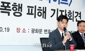 """[현장] 더 이스트라이트 이석철 """"김창환 폭행 목격하고 '살살하라' 묵인해"""" 활동중단"""