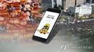 """국토부 """"카카오 카풀, 하루 2회 제한· 특정 운전자만 가능"""" 검토중"""