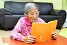 '북콘서트'서 만나는 97세 할머니의 일기