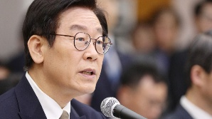 """[국감현장] 이재명, """" '安李朴金' 탄압 동의하지 않는다"""""""