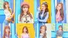 아이즈원, 오늘(19일) 데뷔 쇼콘 티켓 오픈…티켓 전쟁 예고