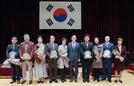 제30회 대전시 문화상 시상 및 문화원의 날 기념식 열려