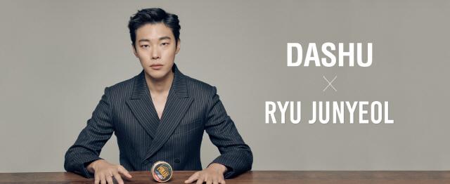 류준열, 헤어전문 브랜드 '다슈 ' 첫 뮤즈로 발탁