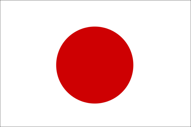 일본은행, 중앙은행發 암호화폐는 통화정책에 부적합