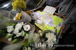 김성수, 상해전과 2범? 신상공개 이후에도 계속되는 논란
