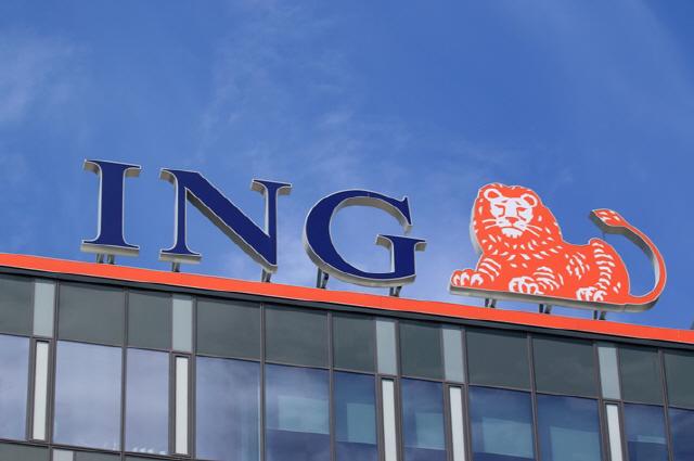 ING은행 '제로지식범위증명 출시…블록체인 프라이버시 강화'