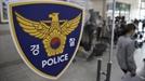 """""""나갈 수 없다"""" 태국 10대 감금 의심 게시글에…경찰 집중수색 소동"""