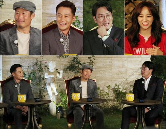 '해피투게더4' 유해진X이서진X조진웅, 역대급 라인업 출격…스페셜 MC 세정