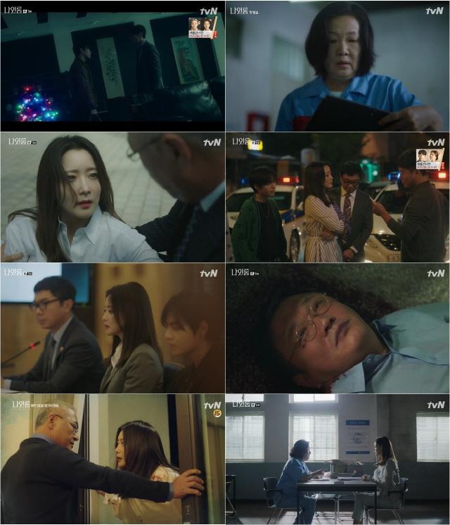 '나인룸' 김희선X김영광X김해숙X이경영, 사건별 타임라인 총정리