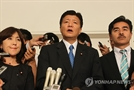 """""""독도는 우리땅"""" 우기던 일본, 韓 의원들 방문하자마자"""
