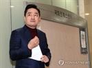 징역 1년에 법정구속 된 '강용석' 향한 판사의 한마디