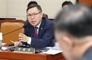 [국감현장] 野 '공공기관 채용비리·평양선언 비준' 비판 열올려