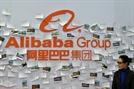 '알리바바' 이름 쓴 블록체인 프로젝트, 저작권 침해 소송서 패소
