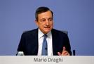유럽중앙은행, '제로' 기준금리 등 정책금리 동결