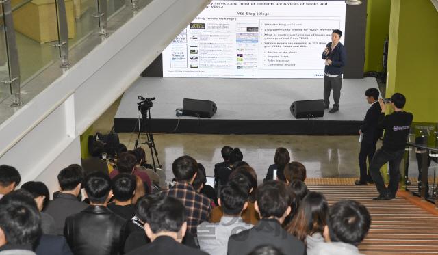 [ABF in Seoul] 블록체인 인재와 기업의 만남 '잡페어' 열려