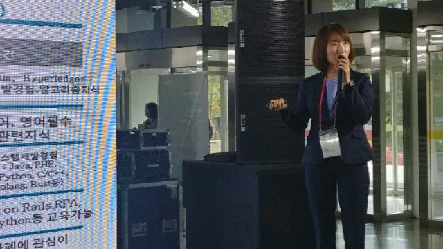 [ABF in Seoul] 엄유미 CTIA 이사 '외국어·학점·자격증 등…한국 인재들 스펙 좋다'