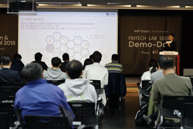 [ABF in Seoul]금융보안부터 주차장혁신까지 서울 핀테크 기업의 도전
