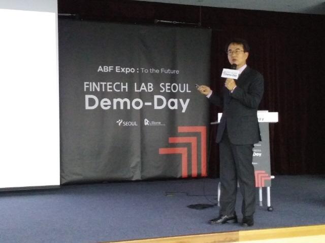 "[ABF in Seoul]이해붕 금감원 부국장 ""규제 적합성, 블록체인 프로젝트 설계의 핵심 요소"""