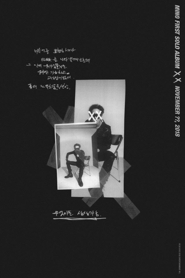 위너 송민호, 11월 첫 솔로 정규 1집 예고..손글씨로 앨범명 'XX' 직접 풀이