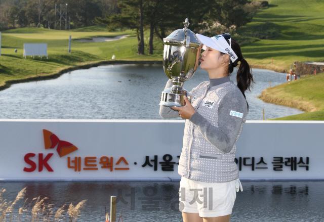 [SK네트웍스·서울경제 클래식] 박결 '내 골프인생 최고의 순간, 서경클래식'