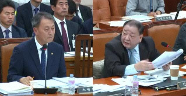 강창일 의원, '29일 종합국감, 철저 검증'