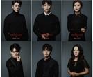 뮤지컬 '미드나잇' 영국 오리지널 연출팀과 한국 크리에이티브팀의 컬래버레이션